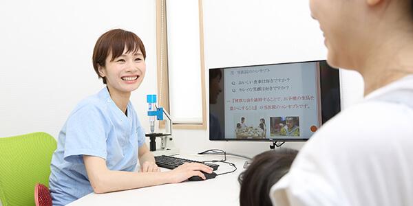 治療方針・治療装置の決定
